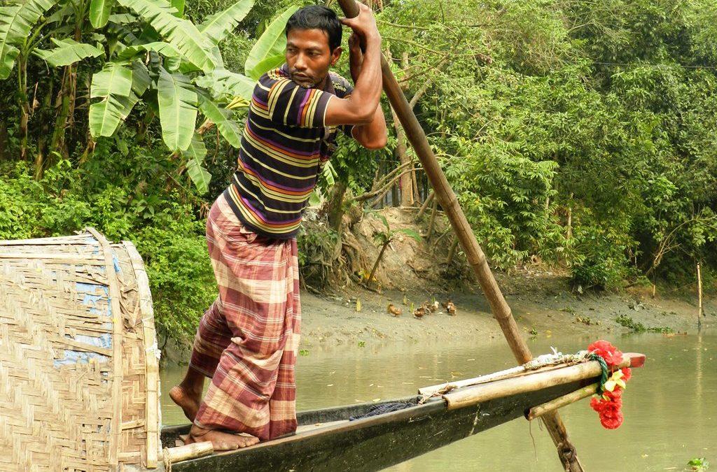 Experiencing Bangladesh!